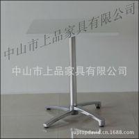厂家批发订做【SP-RT216】高档铝合金折叠桌 户外休闲洽谈桌子