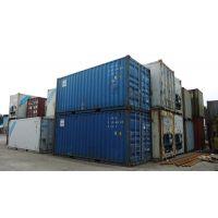 天津二手标准集装箱冷藏集装箱冷冻柜低价销售