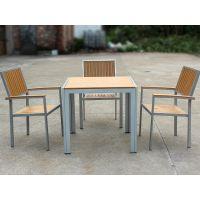 金美斯 户外家具铸铝桌椅 花园庭院休闲仿木扶手餐桌椅现代简约铝椅