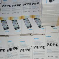 定做各类手机配件包装盒 彩盒 开窗口彩盒 折叠纸盒