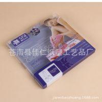透明塑料包装盒批发 塑料PVC盒 袜子手套塑料包装盒定做低价供应