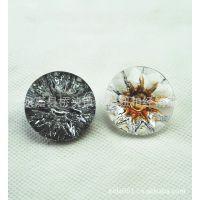 外贸纽扣辅料配件 亚克力半圆型透明金色/银色底座钮扣