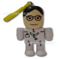 2015新款定制创意礼品 会动的医生公仔钥匙扣 挂件赠品