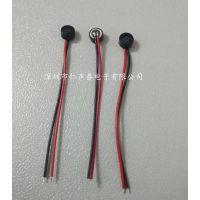 【咪头厂家】3015防水咪头,蓝牙耳机 助听器专用咪头|麦克风|话筒|MIC
