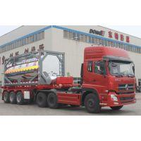 30吨液体硫磺罐式集装箱