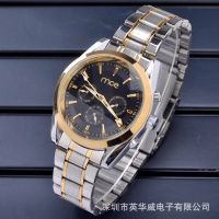 速卖通货源手表 ebay热销 多功能防水机械表 男士手表