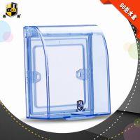 供应批发 86型墙壁插座防溅盒 浴室厨房专用蓝色透明防水盒 F02