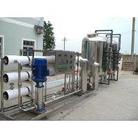 供应反渗透设备,奥凯水处理,反渗透水处理设备