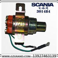 供应SCANIA斯堪尼亚二位三通电磁阀301484