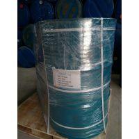 供应供应聚氨酯阻燃剂FR-5100
