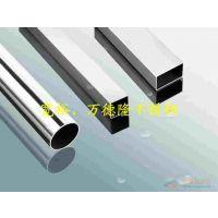 供应不锈钢打气筒圆管便宜直销高气压钢管200*2.5