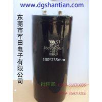 供应大型电焊机用电容350v39000uf