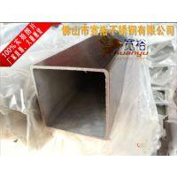 供应酒泉40*40*3.0钢方通 镜面方管厂家
