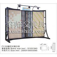 墙砖展示架地板砖样品陈列架陶瓷展具大理石材样板摆放架木地板翻页展柜