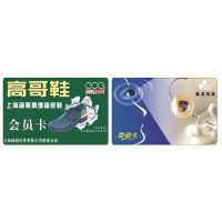 M1空卡 空射频卡 磁卡门票 非接触ic卡