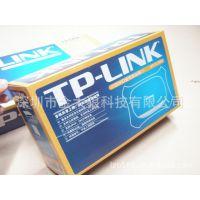 TP-LINK TL-R406 4口有线路由器 飞碟型 带网速控制 大量批发