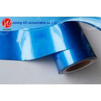专业供应冰膜 1.52*20m 汽车改色膜电镀 汽车改色喷膜 超哑电镀膜