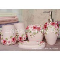 树脂卫浴 创意卫浴用品 结婚礼品 洗漱用品 卫浴五件套 庄园淡粉