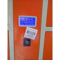 广东地区物品存放的智能存包柜供应条码式密码式指纹式可定制