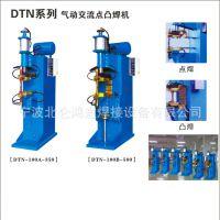 DTN系列气动交流点凸焊机点 凸焊机 排焊机 气动电阻焊机