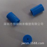专业加工生产供应深圳exnan橡胶密封件|硅胶密封垫|橡胶密封垫