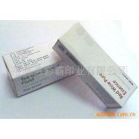 定做 各种彩印纸盒 化妆品盒 PVC包装盒 纸盒印刷加工