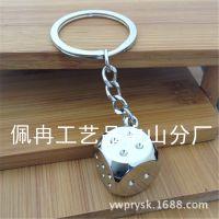 现货批发金属创意骰子钥匙扣款广告促销小礼品钥匙挂件可定制