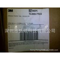 大量销售3M9482PC双面胶带 供应9482PC双面胶膜