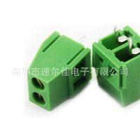 接线端子DG128 KF128-2P 间距5.08MM 300V10A=0.3