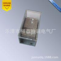 【分线端子】一路进四出FJ6/JTS2-185/4×70分线盒配电箱接线端子