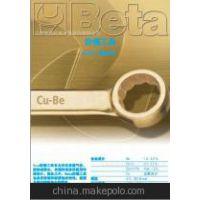供应供应Beta(百塔)工具 防爆工具