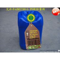 胶水防霉剂AEM5700-L用于各种粘胶防霉