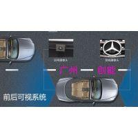 改装奔驰ML400前后可视倒车系统带行车记录仪功能,接原车导航不用接点烟器。