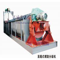 螺旋分级机 选矿设备 高效节能洗砂分级设备 螺旋溜槽