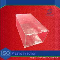 供应亚克力透明方形酒盒 包装盒 塑料透明包装盒 环保塑料盒