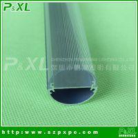 供应精心生产荧光灯外壳塑料管,透明LED灯管罩