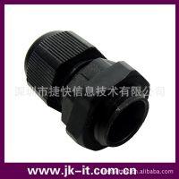 IP68 塑料电缆防水接头 尼龙电缆固定头 PG型塑料接头