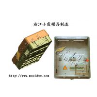 电表箱模具,注塑电表箱模具多用,彩色塑料电表箱模具