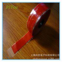厂家生产销售具有优异的减震、隔热、抗冲击、高拉伸率硅胶自粘带