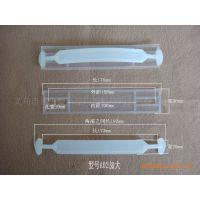 提手厂家供应彩盒提手 塑胶提手 透明拎手