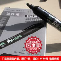 T晨韵油性笔记号笔 红黑蓝三色快递面单签字笔优质耐用书写文具
