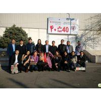 2015年伊朗国际汽配展