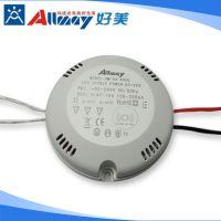 供应微波感应电源 吸顶灯led恒流源 led内置驱动电源 光控微波感应电源