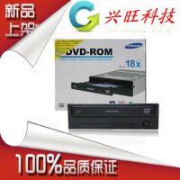 供应厂家直供 三星SATA串口DVD-ROM光驱 省电 电脑台式机串口DVD光驱