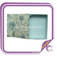 供应广告纸盒/纸巾包装纸盒/包装盒