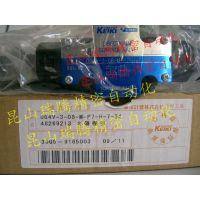 供应TOKIMEC液压电磁阀DG4V-3-0B-M-P7-H-7-54【现货】
