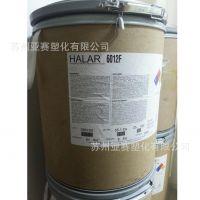 HALAR ECTFE美国苏威Solvay/500CL/电线电缆应用,耐化学性
