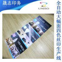 促销价工厂制作 广告牌印刷、PVC广告板丝印、KT板
