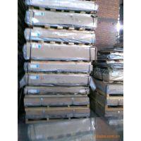 超硬铝 7A04 铝板 东轻 哈尔滨