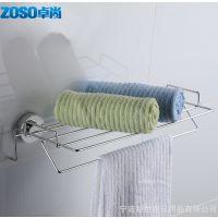 卓尚卫浴挂件 吸盘浴室毛巾架 浴巾架 创意无痕安装毛巾杆 3009S